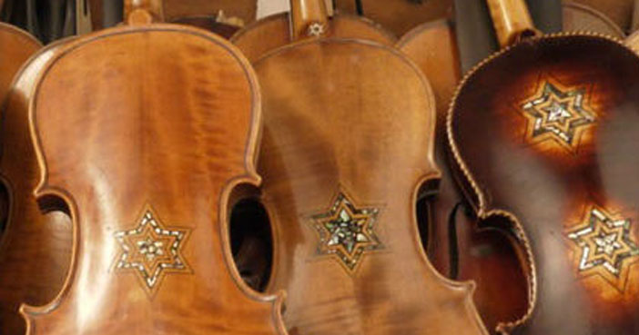 about-the-violins-image